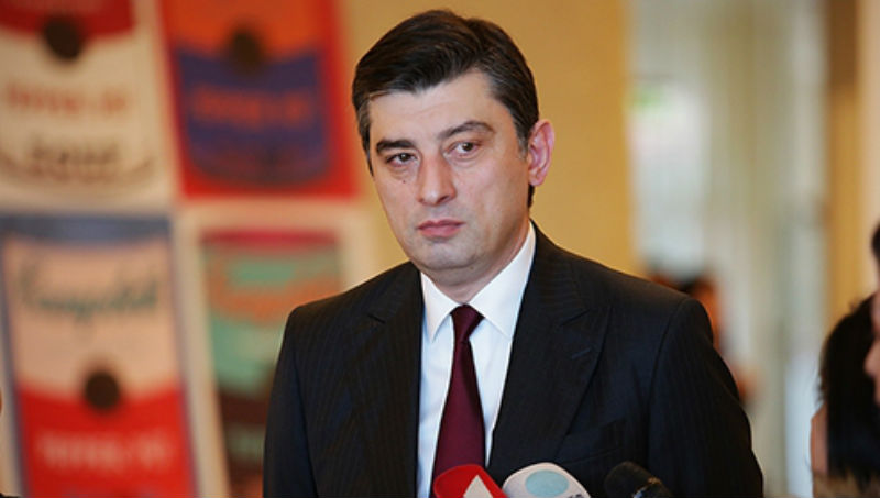 جيورجي جاخاريا