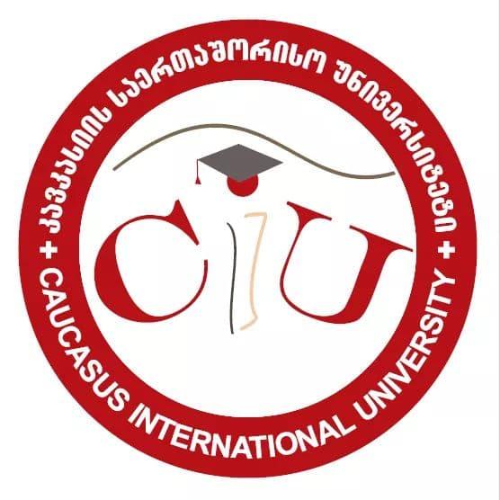 الدراسة في جورجيا مع جامعة القوقاز الدولية