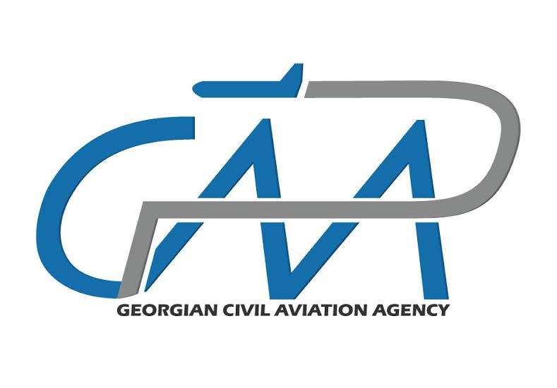 وكالة الطيران المدني في جورجيا