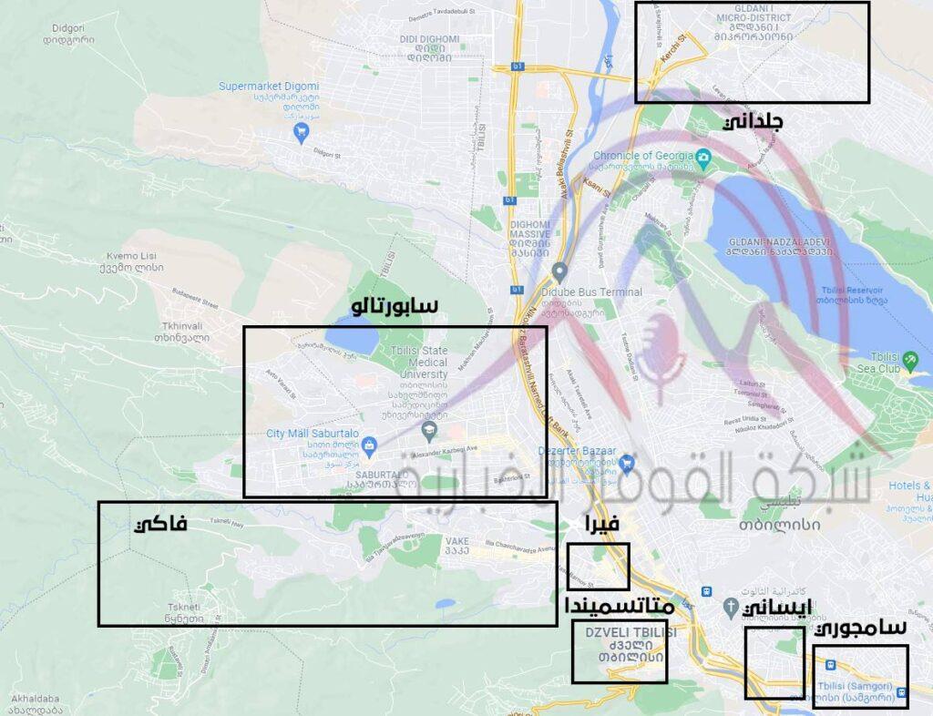 مناطق تبليسي
