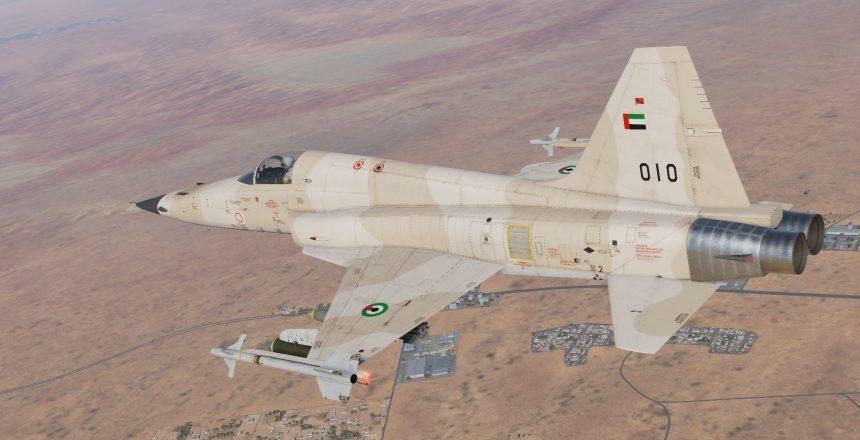 غارات جوية إماراتية تستهدف ميليشيات إرهابية لحماية التحالف العربي