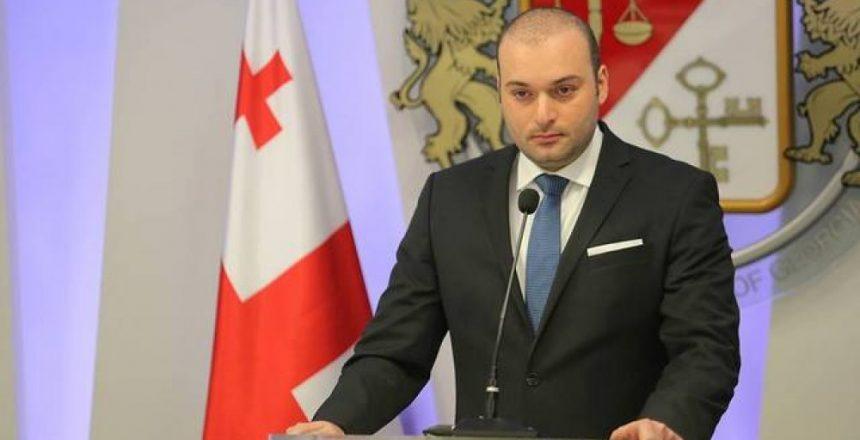 رئيس الوزراء الجورجي ماموكا باختادزه